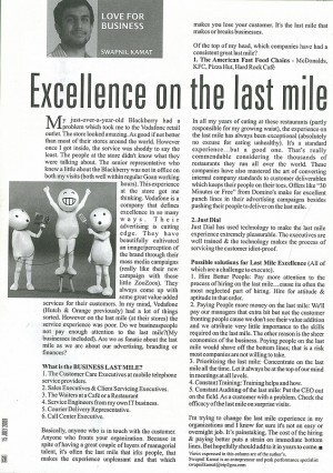 Excellence on the last mile